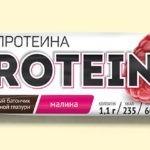 Effort протеиновые батончики